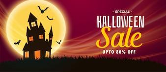 Spooky Halloween Verkauf Banner