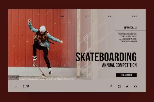 Sport landing page