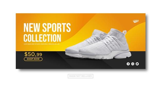 Sportschuhe kollektion promotion verkauf social media facebook banner vorlage