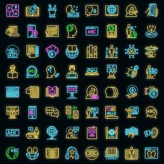 Sprachwissenschaftler-symbole gesetzt. umrisse von linguist-vektorsymbolen neonfarbe auf schwarz