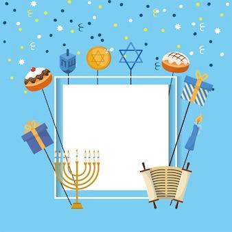Squard mit glücklicher hanukkah-religionsfeier