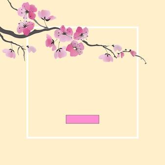 Sspring verkauf aquarell web-banner-vorlage. farbe rosa sakura kirschblüte blume blauer himmel landschaft hintergrund design shop quadratische soziale poster vektor-illustration.