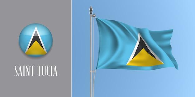 St. lucia winkende flagge auf fahnenmast und runder symbolillustration.