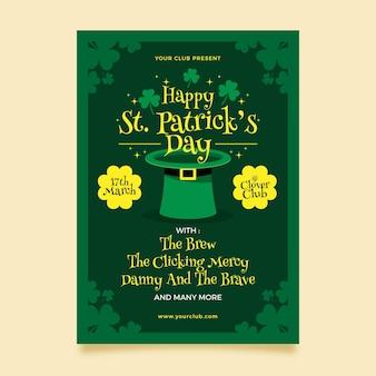 St. patrick day poster vorlage