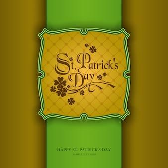 St. patrick's day hintergrund, nahtloses tapetenmuster