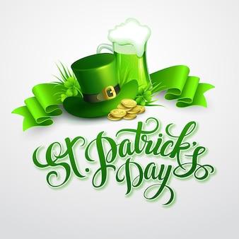 St. patricks day poster. illustration