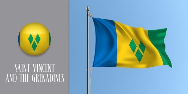 St. vincent und die grenadinen, die flagge auf fahnenmast und runder symbolillustration winken