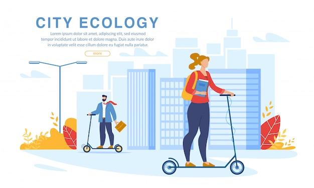 Stadt-ökologie-umweltfreundlicher roller im täglichen leben