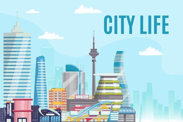 Stadtleben, stadtbild, blick auf die stadtstraße mit industriegebäuden und einkaufszentren. moderne architektur, beherbergt landschaft mit wolkenkratzern. stadtumgebung.