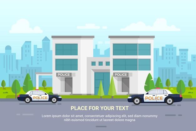 Stadtpolizeistation auf städtischem hintergrund - moderne vektorillustration mit platz für text. zwei autos, schöner park mit bäumen. stadtbild mit wolkenkratzern, gebäuden. blauer himmel mit wolken