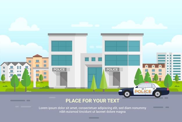 Stadtpolizeistation mit platz für text - moderne vektorgrafik auf städtischem hintergrund, schöner park mit bäumen. blauer himmel mit wolken