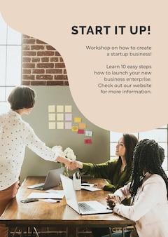 Startup-postervorlage für kleine unternehmen