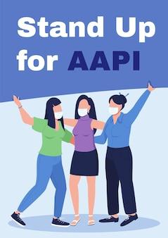 Steh auf für die flache aapi-poster-vorlage