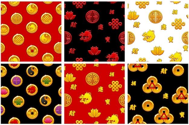 Stellen sie chinesisches nahtloses muster mit traditionellen symbolen auf schwarzem hintergrund ein. hintergrund und symbole