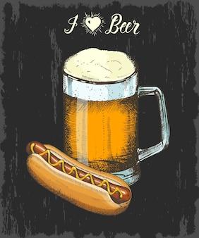 Stellen sie mit hand gezeichnetem becher bier und würstchen ein. handgemachte beschriftung. skizzieren. oktoberfest-objekte für menü, poster, banner