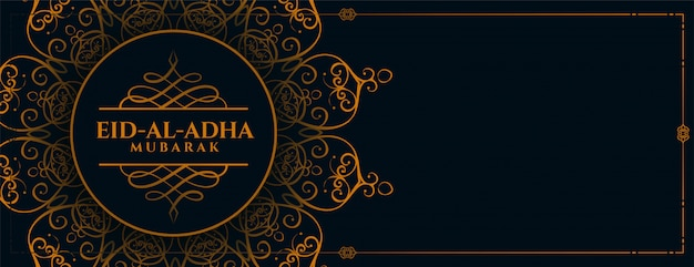 Stil eid al adha festival banner