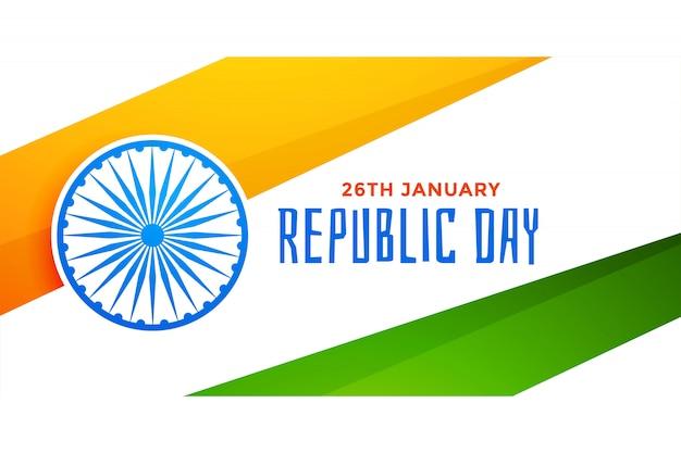 Stilvolle indische flagge für tag der republik