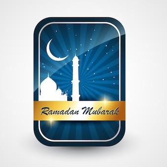 Stilvolle ramadan kareem vektor-illustration