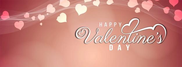 Stilvolle schablone der glücklichen valentinstagfahne
