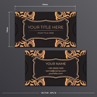 Stilvolle visitenkarten mit griechischen mustern druckfertiges schwarzes visitenkarten-design mit vintage-mustern.