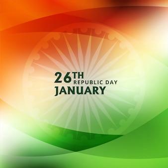 Stilvolle welle des abstrakten indischen flaggenthemas