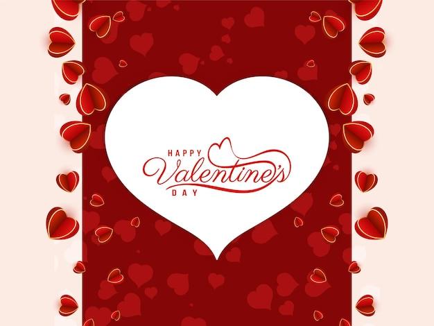 Stilvoller schöner glücklicher valentinstaghintergrund