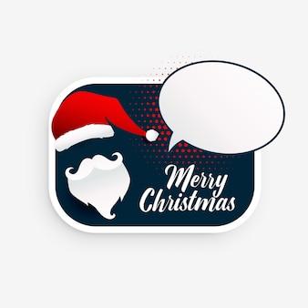 Stilvoller Weihnachten Weihnachtsmann mit Spracheblase