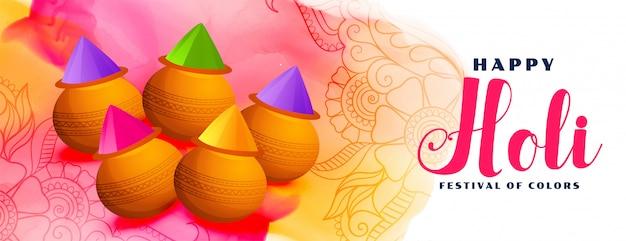 Stilvolles fröhliches holi festival aquarell banner