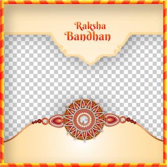 Stilvolles raksha bandhan grußkartenentwurf