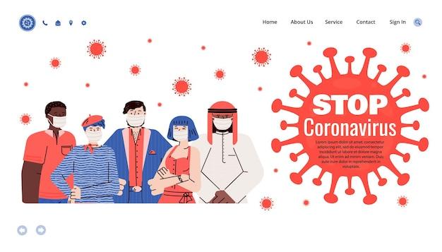 Stoppen sie das coronavirus-banner mit der cartoon-vektorillustration einer gruppe von menschen