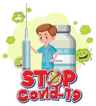 Stoppen sie das covid-19-logo oder -banner mit einem arzt und einer covid-19-impfstoffflasche Premium Vektoren