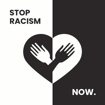 Stoppen sie den illustrierten rassismus