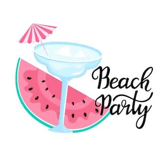 Strandparty handgezeichnete schriftzug. margarita-cocktail mit eiswürfeln und regenschirm. stück wassermelone. kann als t-shirt-design verwendet werden.
