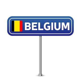 Straßenschild von belgien. nationalflagge mit ländernamen auf blauer verkehrszeichenbrettdesignvektorillustration.