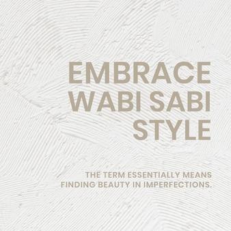 Strukturierter social-media-vorlagenvektor mit umarmungs-wabi-sabi-stil-text