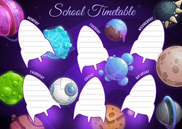 Stundenplanvorlage der bildungsschule mit cartoon-fantasieplaneten oder ufo-objekten im dunklen himmel