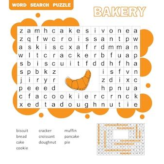 Suchwort-spiel. pädagogische kinderaktivität mit süßigkeiten und backwaren. cartoon-illustration der vorschulbildungsaktivität mit antwort