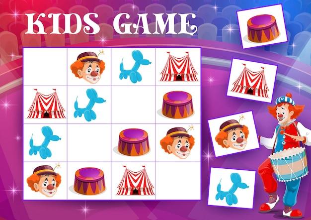 Sudoku-labyrinth-kinderspiel mit zirkusclowns und chapiteau-artikeln. kinderbildungsblock-vektorpuzzle, rätsel- oder gedächtnisquiz, logikspielvorlage von shapito-big-top-zelten, clowns, ballons und podesten