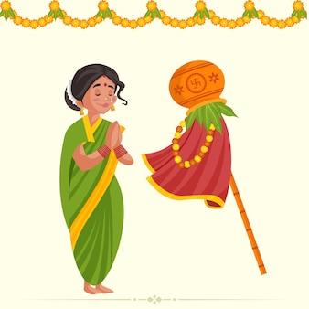 Südindische karikaturfrau, die auf ugadi und gudi padwa verehrt