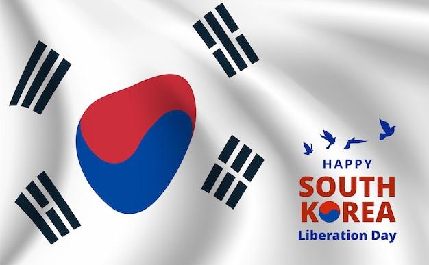 Südkorea happy independence day banner. vektor-illustration.