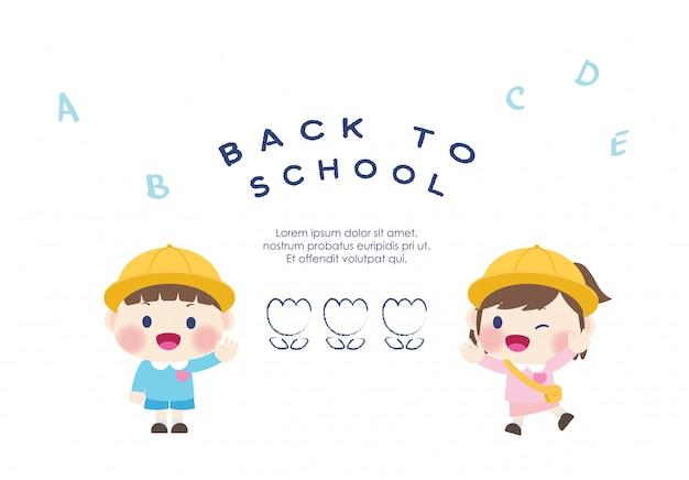Süß glücklich grundschüler zurück in die schule vektor