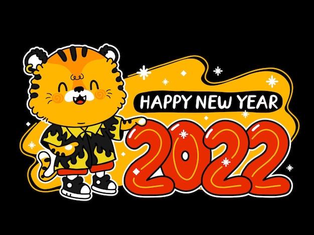 Süß glücklich lustig 2022 neujahr symbol tiger und zahlen