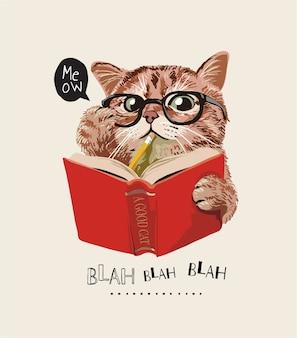 Süße katze in gläsern, die eine buchillustration lesen