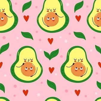 Süße lustige avocado umarmt nahtloses muster