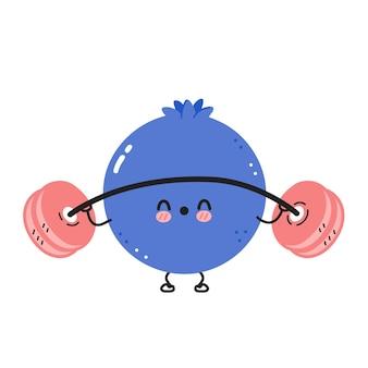 Süße lustige blaubeere machen fitnessstudio mit langhantel