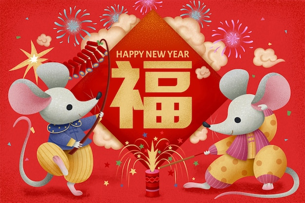 Süße mäuse zündeten feuerwerkskörper an, um das neue mondjahr mit feuerwerk und wolkeneffekt zu feiern