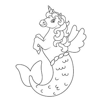 Süße meerjungfrau einhorn zauberfee pferd malbuchseite für kinder