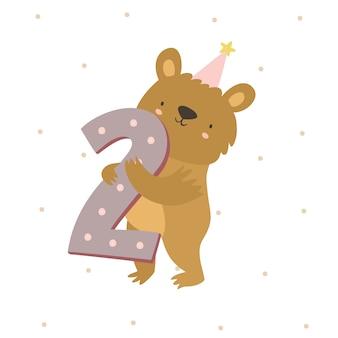 Süßer bär, nummer zwei