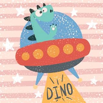 Süßer dino-charakter. ufo-darstellung.