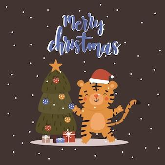 Süßer tiger im doodle-stil schmückt einen weihnachtsbaum. geschenke sind unter dem weihnachtsbaum, die aufschrift frohe weihnachten. design für postkarten.